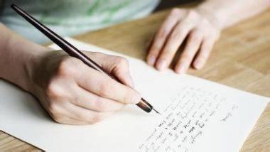 Menuliskan atau mengetikan apapun
