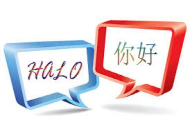 membantu menterjemahkan artikel dari bahasa mandarin ke bahasa indonesia atau sebaliknya