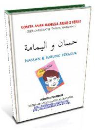 memberikan cara cara dasar belajar cepat bahasa arab