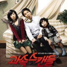 memberikan film korea terbaru