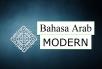 menerjemah arab-indo indo-arab profesional alumni timur tengah, bukan goggle translate untuk 3 lembar, font 12, space 1,15.