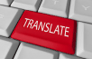 menerjemahkan tugas sekolah anda dari bahasa indonesia ke bahasa inggris