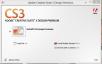 Menjual Adobe CS 3 Premium + Crack
